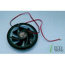 Вентилятор для H1 и H2-LE